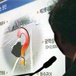 서울 9호선 터널공사를 해온 삼성물산이 공사에서 가장 중요한 토사량 관리를 소홀히 해 석촌지하차도 밑에 대형 동공이 생긴 것으로 드러났습니다. http://t.co/bL1dXkS4ni http://t.co/QahwmBbaGf