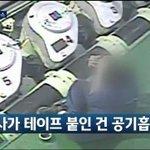 RT @dak_dak_dak: [JTBC 뉴스, 엔진 공기흡입관 막은 3등기관사] 3등기관사 李씨는 페인트칠을 했다고 법정 위증을 했다. 엔진 숨구멍 막으면 정지 또는 출력 저하된다는 것을 알면서 누구 지시로 저랬을까? 왜 거짓말을 했을까? http://t.co/iCEmmhZ69f