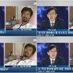"RT @seojuho: [인터뷰] 김영오 씨 ""첫술 뜨는데 눈물..각종 루머에 대해 떳떳하고 당당"" http://t.co/6K3CtTUfjq 5분동안 유민아빠의 목소리를 직접 전달해준 손석희 앵커님 고맙습니다! http://t.co/dIPODsGaHC"
