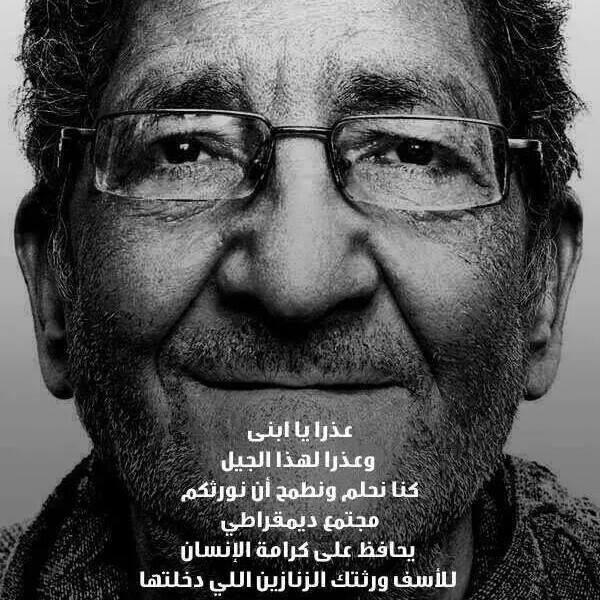 العزاء يوم السبت في عمر مكرم #أحمد_سيف_الإسلام http://t.co/87yc7RlfSf