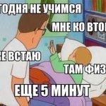 RT @CofiyaZaytseva: Уже скоро???????? http://t.co/QFKBtzjG3j