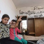"""قلوبنا تتسع لكم .. ونعتذر عن إستقبالكم في البيت مؤقتاً بسبب تدميره من العدو الصهيوني """" By: @DeiaElagha #GAZA #غزة http://t.co/ljBToqK0t1"""