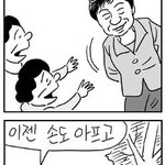 RT @kyunghyang: 경향신문 8월29일자 만평. 박순찬 화백의 장도리입니다. 뭐라고 말좀 해보세요 http://t.co/cMYaDBUq4i http://t.co/AQT4mmWSOg