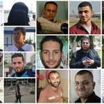 17 journos were killed by #Israel in #GazaUnderAttack. R.I.P http://t.co/AKtFkHp3gu