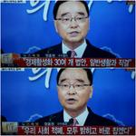 RT @seojuho: 사상 초유의 인사참사로 재활용 된 정홍원 총리님! 우리사회의 적폐가 뭔지 정말 모르나요? 사표낸 총리 재활용 하는 나라도 있나요? 재벌대기업 위한 법안 빼고 민생을 말하라! http://t.co/tUjHPN9xCe