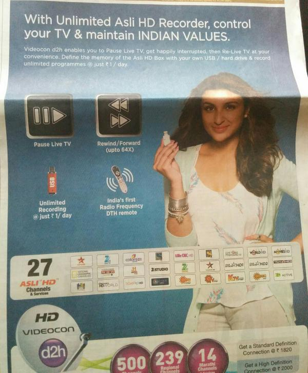ROFL! RT @quickbug: Errrr wtf? How does one maintain Indian values with a Videocon DTH recorder? http://t.co/0kRhcQ53wZ