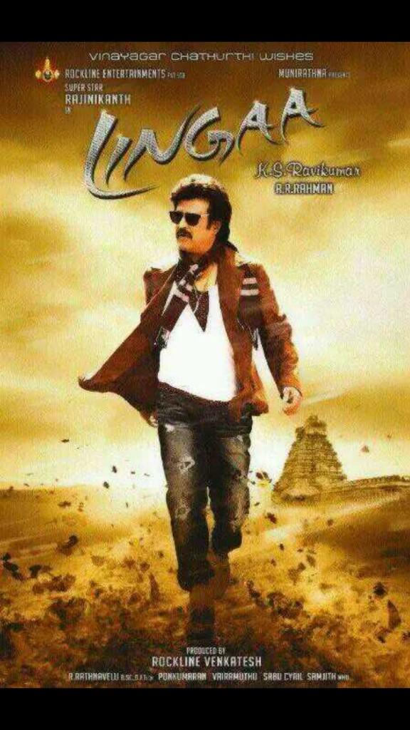This will definitely be a first day first show movie#thailavarrajnikanth #superstar #favorite #legend http://t.co/7Pwz2Nnj1S