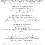 "RT @bambinaabs: ""@StalkEunHae: Let Sing together.#SUPERJUNIOR #MAMACITA #마마시타 #아야야 with Romanized :) http://t.co/dCVfwOQXzw"""