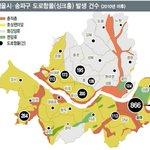 RT @hanitweet: 석촌지하차도 동공은 9호선 시공사인 삼성물산의 부실공사 때문이라고 서울시가 밝혔습니다. 하지만 서울시도 예고된 위험에 대한 관리 소홀 책임이 있다는 비판이 나옵니다. http://t.co/1WGs13GHaT http://t.co/VKtGhz6489