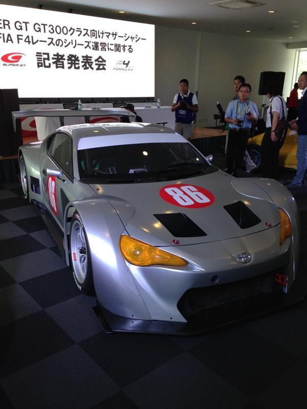 GT300マザーシャシーを発表。「86 マザーシャシープロトタイプ」が登場しました。#supergt  #supergt_plus http://t.co/dwEtYy2CrR