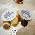 RT @SUPERJUNlOR: 140829 Eunhyuk gave Chocolat Bonbon cookies to all fans at KBS Music Bank pre-recording. (cr: dynamite_0404) http://t.co/gmUnqAiIE8