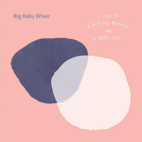 Big Baby Driver's 2nd album [A Story of a Boring Monkey and a Baby Girl] will be released on Sep.9th. http://t.co/Dkoy7jZX8j