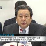김무성 대표가 청년들이 너무 쉬운 일만 선호하고 있다며 공단의 동남아 노동자처럼 되야한다는 취지의 발언을 했습니다. 언제는 모두다 김연아 이상화가 되라면서요. http://t.co/qyLFJBjbRj http://t.co/6aRzbAvFW2