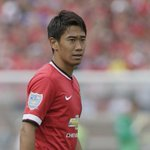 RT @Metro_Sport: Shinji Kagawa to quit United after accepting £8m Dortmund transfer: http://t.co/1VNtjIClvu #mufc http://t.co/QKguVQ66cG