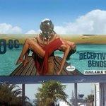 OOH billboard Aug 30, 2014 B