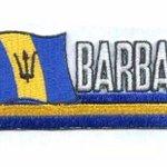 Следующим после Украины и Казахстана будет Барбадос: там и флаг жовто-блакитний, и тризуб имеется! http://t.co/IOCxdoQpAG