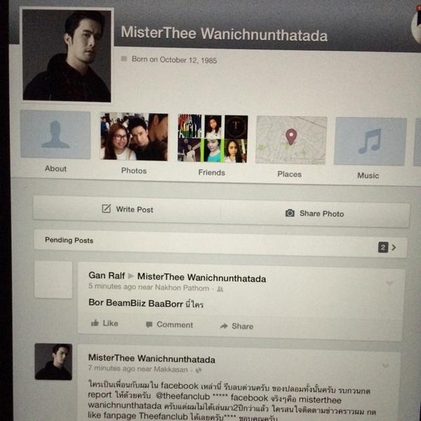 กลับมาupdate facebook กันอีกรอบหลังจากปล่อยร้างมา2ปีกว่า!! 555 add กันมาได้ครับที่ Misterthee Wanichnunthatada http://t.co/sonyUT4wPh