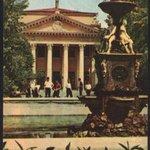 Дворец Студентов #ретроднепр #Днепропетровск http://t.co/bF71ooBi4a