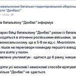 RT @euromaidan: Донбасс http://t.co/RcxATCVY82