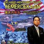 Selamat Menyambut Bulan Kemerdekaan ke 57 kepada seluruh warga Negara. | @ismailsabri60 #Merdeka57 http://t.co/4sgRwrhPii @skm_malaysia