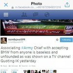 RT @MurtazaGeoNews: ISPR issues statement - says Imran Khans allegation that army chief was given BMW is baseless and unfounded http://t.co/ijOB8612pv