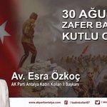 RT @akantalyail: 30 Ağustosta Türk ordusunun zaferiyle sonuçlanan Başkomutanlık Meydan Muharebesi'nin 92. yılı kutlu olsun. http://t.co/hQcgSCjg1c