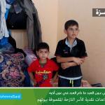 بعض الصور لتوزيع مساعدات نقدية للأسر المقصوف بيوتها بالتعاون مع لجنة حي التفاح والباب مفتوح لكم #غزة #غزة_حنا_لها http://t.co/h833yWxkuD