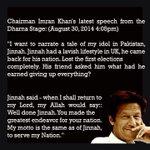 #AzadiSquare chairman @ImranKhanPTI latest speech. http://t.co/ylhY4NZ9S7 #AzadiMarchPTI
