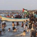 RT @m_shurrab: بحر غزة اليوم http://t.co/AmCRrfEu1p
