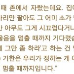 김제동의 수많은 명언들 중 최고가 아닌가 싶다. #세월호 #김제동 #명언 http://t.co/TRmAEYmY12