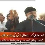 Slaute to Qadri sab for listening to the poor lady http://t.co/hdiWaxBI0q