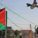 #صور ..تجهيزات لمهرجان الإنتصار الذي سيقام بعد قليل في #رام_الله احتفالا بانتصار المقاومة في #غزة ..#غزة_تنتصر http://t.co/DkptJ4oI8E
