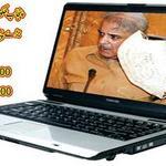 RT @siasatpk: Audit exposes mega scam in the #PMLN laptop scheme http://t.co/lT1NtC6pqg #awamipressure #AzadiSquare #AzadiMarchPTI http://t.co/MzsCOPI55E