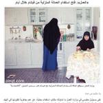«العمل»: فتح استقدام العمالة المنزلية من فيتنام خلال أيام ..  #السعودية    http://t.co/fU0gEht2qH http://t.co/0RFGh9BXKS