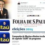 """RT @RodP13: Olá, meu nome é Silas Malafaia, junto com o Itaú estamos coordenando a campanha de Collorina Silva! Somos """"o novo""""! http://t.co/24osn5I64J"""