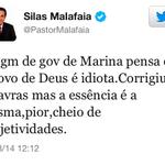 RT @Greenhalgh_: O presidente Malafaia mandou, a seguidora Marina obedeceu, mas ele ainda achou pouco. Malafaia manda, Marina obedece. http://t.co/WrWqfzLBDN