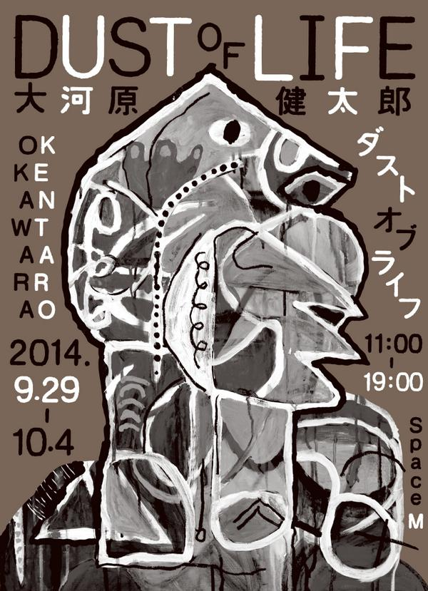 """9.29-10.4 Solo Show""""DUST OF LIFE"""" in TOKYO 中目黒で個展を開催します。是非お越しください。 DMdesigned by 加瀬透(@twkstr ) http://t.co/amygdjCtt0 http://t.co/LaLdH30nLG"""