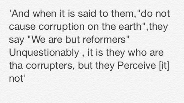 It's written, was told 1500 years ago! #Pakistan http://t.co/ojQs5HCPt1