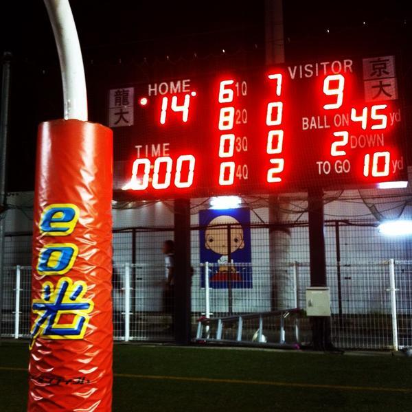 ◆試合結果◆@エキスポフラッシュフィールド:[Div.1]龍谷大(1-0-0) 14-9 京都大(0-1-0) http://t.co/yzcMZy3xwA