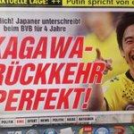 #Kagawa-Comeback beim @BVB perfekt. Alle Details jetzt auf @BILD http://t.co/1FICXXKv1i