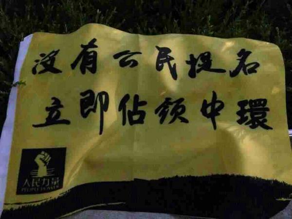 """今夜香港香港!香港!   : 大会关闭照明,集会市民举起手机,照亮中环的天空。现场响起""""今天我,寒夜里看雪飘过..."""" 原谅我这一生不羁放纵爱自由... http://t.co/xmzIm4BLya"""