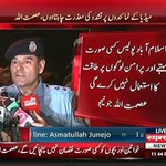 RT @sadaf_Ary: Rite after core commander meeting ..#Pity RT @ExpressNewsPK https://t.co/yFluyhKbn9