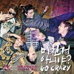 RT @allkpop: 2PM reveals teaser images for GO CRAZY! comeback http://t.co/MfYYex99wk http://t.co/IKR9vS8gHx