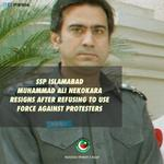 Every Pakistani like SSP Islamabad Muhammad Ali Nekokara should come forward and stand with the nation. http://t.co/C7frNQ1UhJ