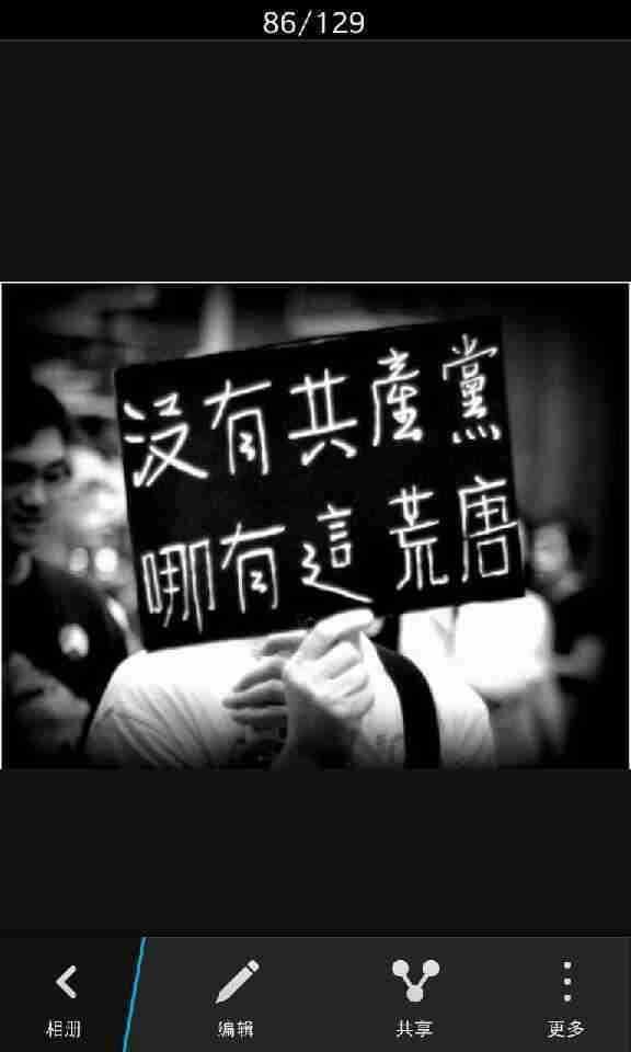 《中國災難的根源》……         中國老百姓,遭受的所有災難與痛苦,都源自壹個邏輯 : ——         江山,是他們用槍杆子打下來的。         中國,是他們的戰利品;         中國人,是他們的獵獲物。 http://t.co/FoHbsYoPEh