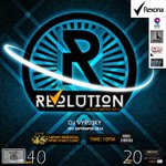 "#GETREADY THIS FRIDAY @Revolutiongh PRESENTS ""THE #REVOLUSTION PARTY"" @ CLUB 45 10pm, REG:20GHC VIP:40GHC http://t.co/EVM2dbgPNh"