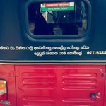For ppl in Kegalle, this TukTuk msg is for you should you require #lka http://t.co/DIQ78d54Fv