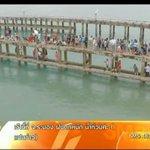 RT @MorningNewsTV3: เตือนนักท่องเที่ยวแห่ชมแมงกะพรุน ระวังสะพานปูนถล่ม #เสม็ด #เรื่องเล่าเช้านี้ http://t.co/OYZH1uqfFK