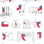 RT @ViveCASABLANCA: RT @JRIOS1976: @biobio @RoloHahn @Bomba_Decima @Alertas100 Diversas formas de colocar nuestro emblema patrio. http://t.co/i1t2oUS3ul