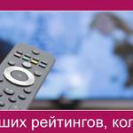 RT @tv7_kz: Коллеги, поздравляем с новым сезоном! @31Kanal @AstanaTV @ktk_news @tv24kz @KhabarTV @kaztrk_kz @1tvkz http://t.co/GRl8kxhzdL